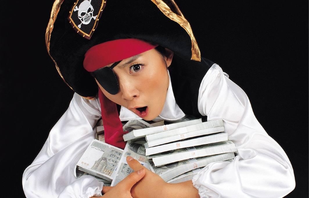 pirat themen zum kindergeburtstag